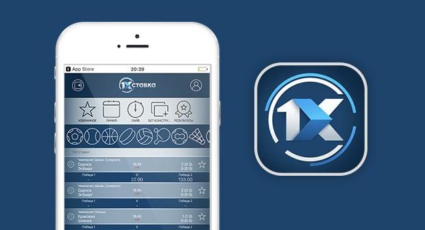 Приложения ставки на спорт для windows phone 8 букмекерские конторы легальные онлайн ставки на спорт