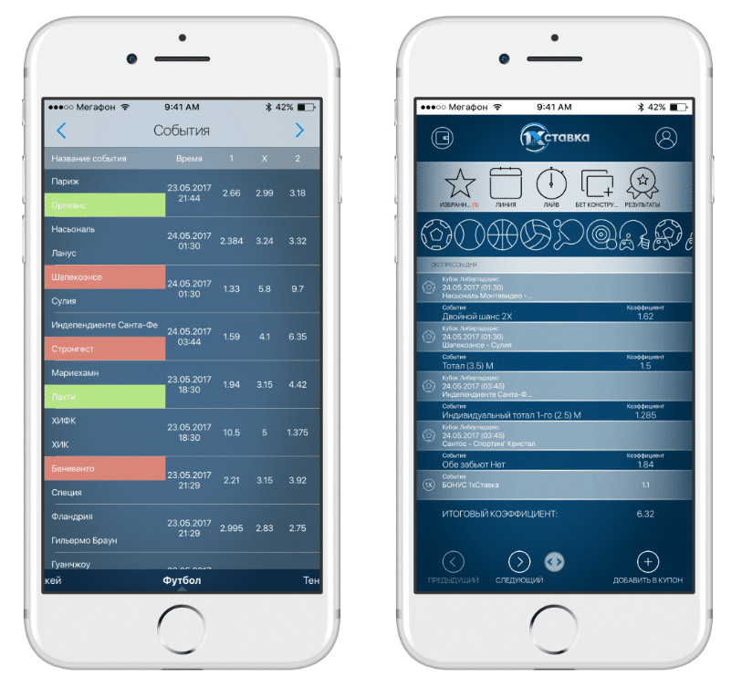 1хСтавка для iOS: Бет конструктор