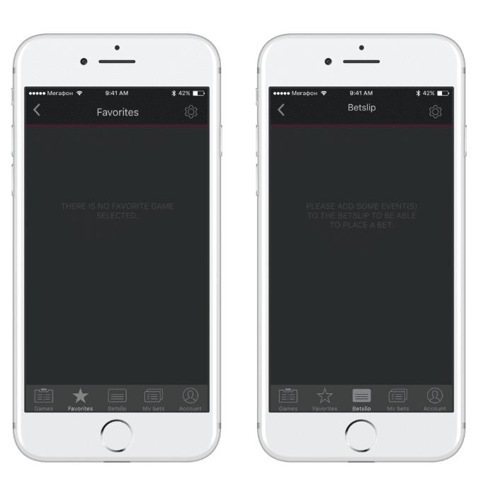 Приложение 888.ru для ios: текстовые подсказки на пустых экранах