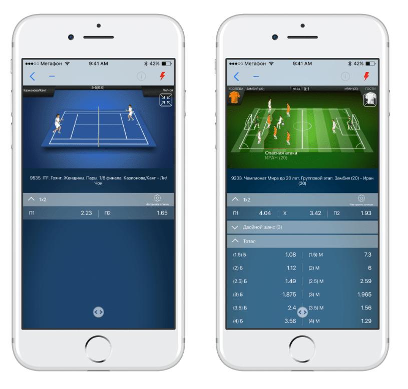 1хСтавка для iOS: PlayZone