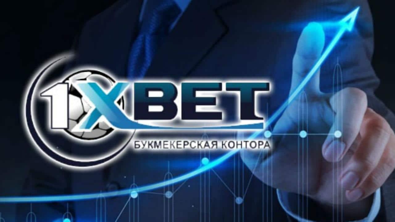 Ставки на спорт онлайн букмекерская компания 1xbet ios