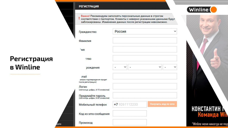 Атакар – российская букмекерская контора, которая работает на рынке с года и принимает ставки на официальной основе.Сайт полностью переведен на русский язык, функционал рассчитан на беттеров из Москвы и других.
