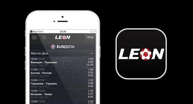 скачать приложение leon ru ставки на спорт