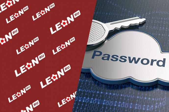 Как восстановить пароль в БК Леон