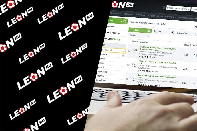 Почему не работает БК Леон