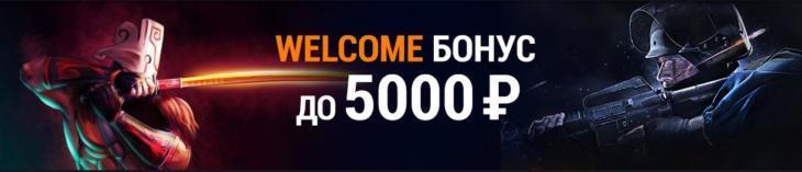 GGbet предлагает бонус до 5000 рублей