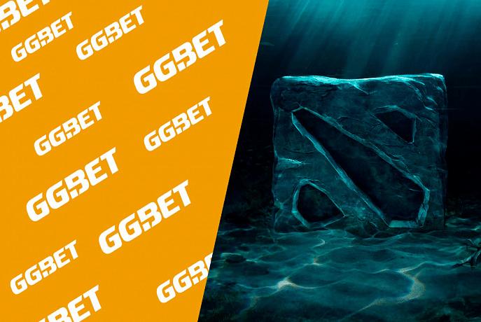 Как делать ставки на Dota 2 на GGbet
