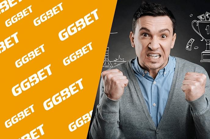 Как делать ставки на GGBet