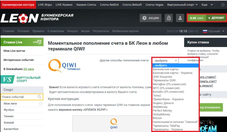 мостбет официальная букмекерская контора рус