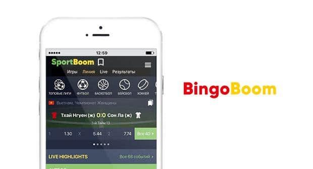 Bingo boom скачать приложение на андроид