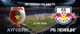 Боруссия Д — Хоффенхайм: прогноз и ставка на матч