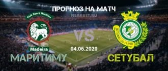 Маритиму — Сетубал: прогноз и ставка на матч