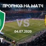 Ахмат — ЦСКА: прогноз и ставка на матч