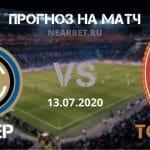 Интер — Торино: прогноз и ставка на матч