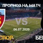 Кайсериспор — Бешикташ: прогноз и ставка на матч