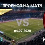 Лацио — Милан: прогноз и ставка на матч