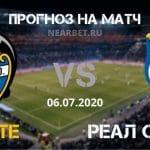 Леванте — Реал Сосьедад: прогноз и ставка на матч