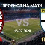 Милан — Парма: прогноз и ставка на матч