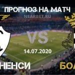 Портимоненси — Боавишта: прогноз и ставка на матч