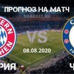 Бавария — Челси: прогноз и ставка на матч