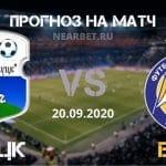 Слуцк – БАТЭ: прогноз и ставка на матч