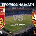 Уфа – ЦСКА: прогноз и ставка на матч