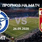 Зенит – Уфа: прогноз и ставка на матч