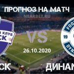 Минск – Динамо Брест: прогноз и ставка на матч