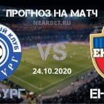 Оренбург – Енисей: прогноз и ставка на матч