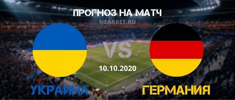 Тенерифе – Райо Вальекано: прогноз и ставка на матч