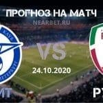Зенит – Рубин: прогноз и ставка на матч