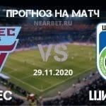 Велес Москва – Шинник: прогноз и ставка на матч