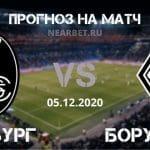 Фрайбург – Боруссия М: прогноз и ставка на матч