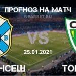 Белененсеш – Тондела: прогноз и ставка на матч