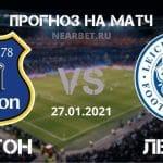 Эвертон – Лестер: прогноз и ставка на матч