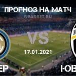 Интер – Ювентус: прогноз и ставка на матч