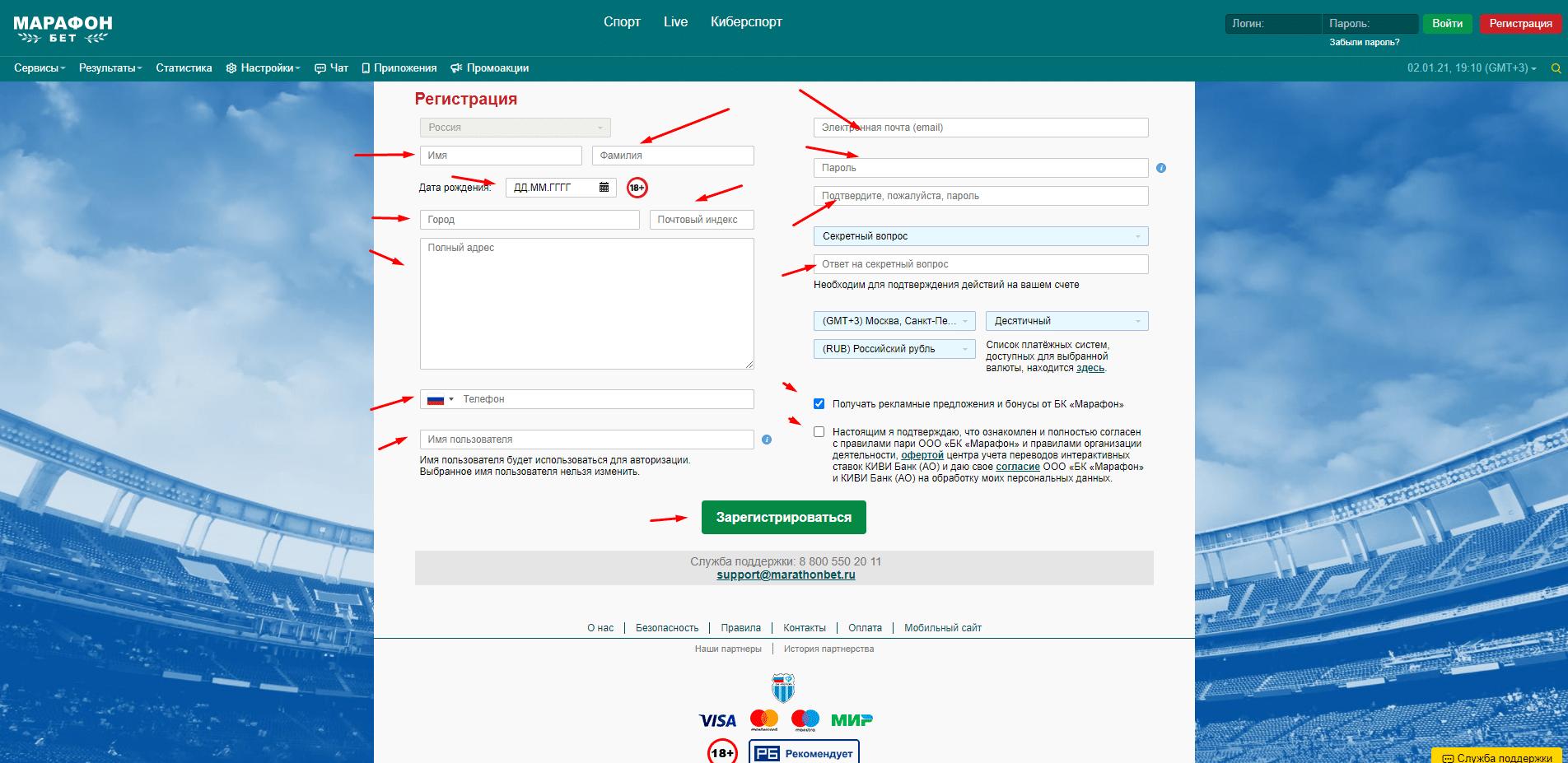 Регистрация и идентификация