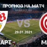 Штутгарт – Майнц: прогноз и ставка на матч