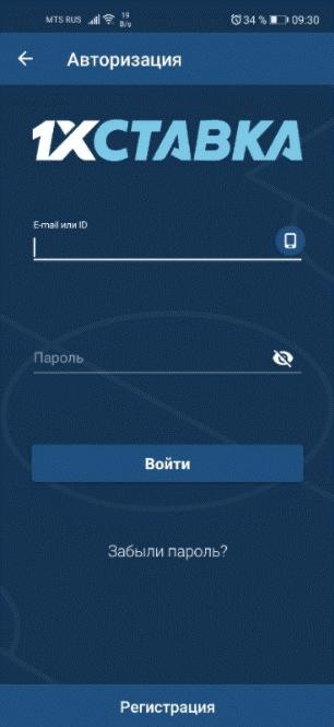 Скачать 1хставка на андроид бесплатно