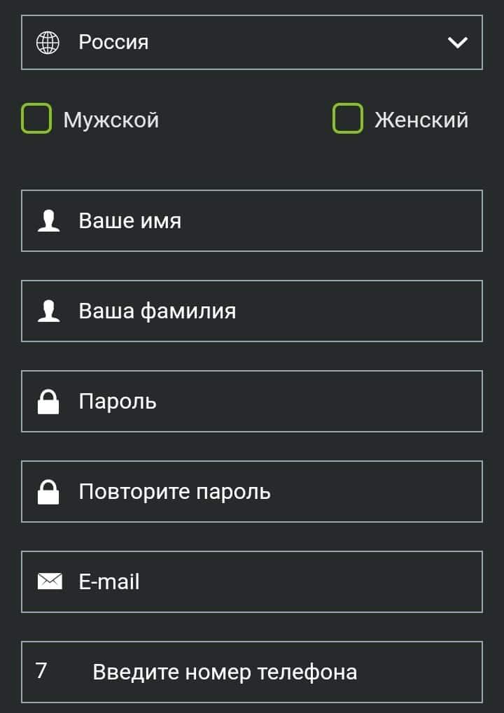 Как зарегистрироваться в приложении Melbet