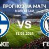 Шальке – Герта: прогноз и ставка на матч