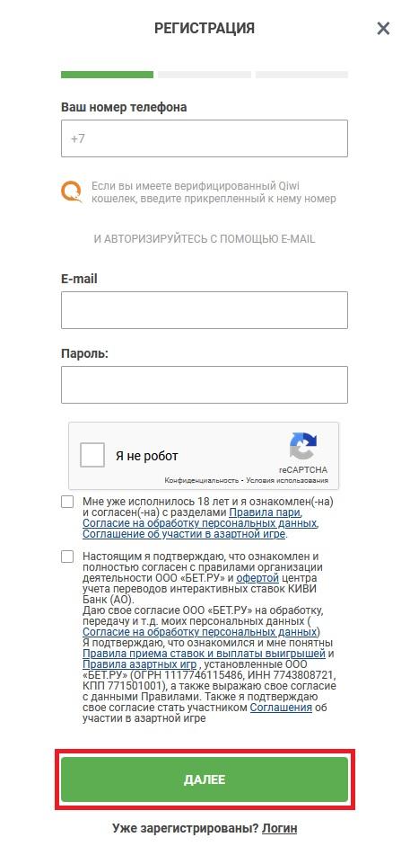 Регистрация на официальном сайте БК gg bet