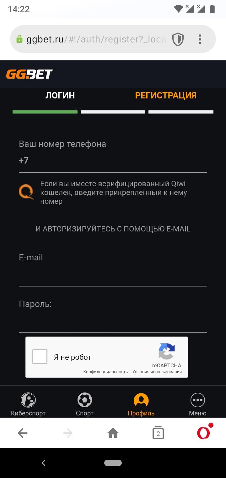 Регистрация в мобильной версии сайта БК «gg bet»